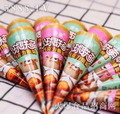 香聚巧克力脆筒(支)