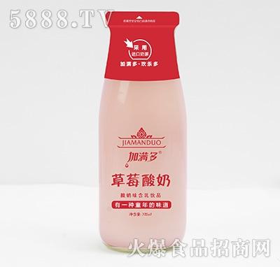 加满多草莓酸奶
