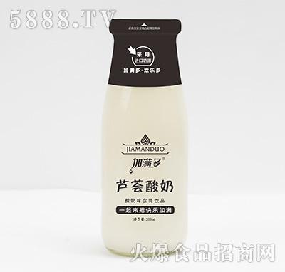 加满多芦荟酸奶