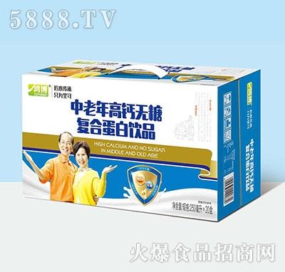鸿博中老年高钙无糖复合蛋白饮品250ml×20盒产品图