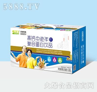 鸿博高钙中老年复合蛋白饮品250ml×20盒产品图
