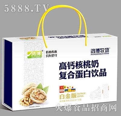 鸿博高钙核桃奶复合蛋白饮品250ml×12盒产品图