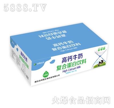 达利园企业高钙牛奶复合蛋白饮料250mlX16