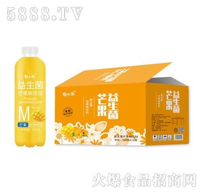 白小乐益生菌芒果味饮料500mlX15