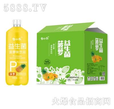 白小乐益生菌菠萝味饮料1.25LX6