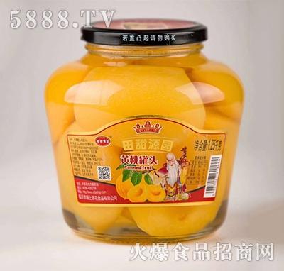 田甜源园黄桃罐头(1.25千克)