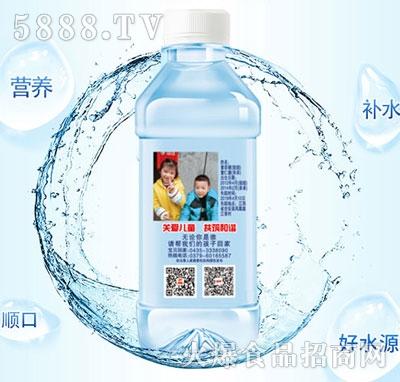 蓝翔葡萄糖补水液(瓶装)
