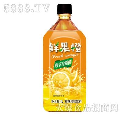 鲜果橙果味饮料1L