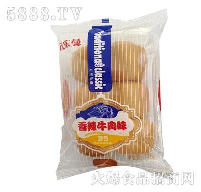 优乐曼香辣牛肉味面包