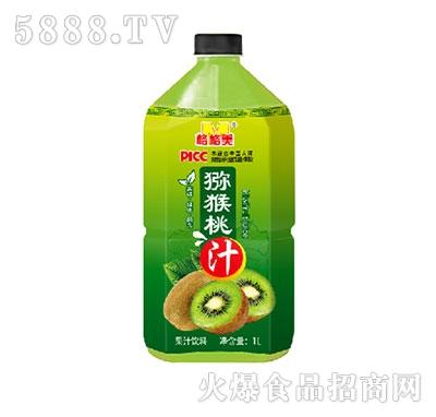 格格美猕猴桃汁果汁饮料1L