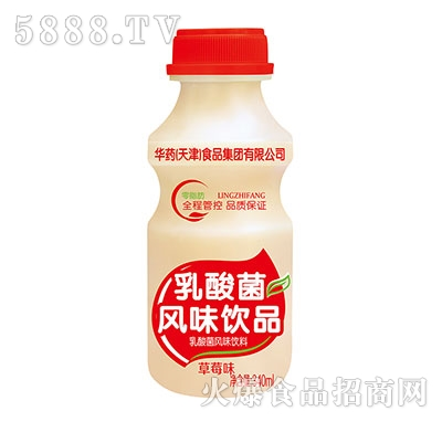 乳酸菌风味饮料草莓味340毫升