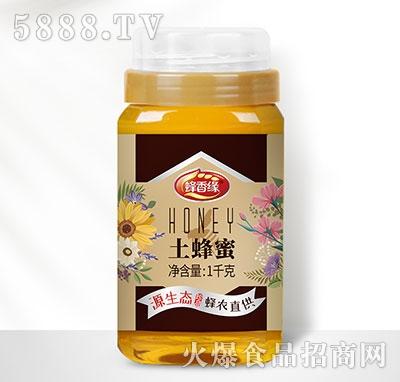 蜂香缘土蜂蜜瓶装1kg