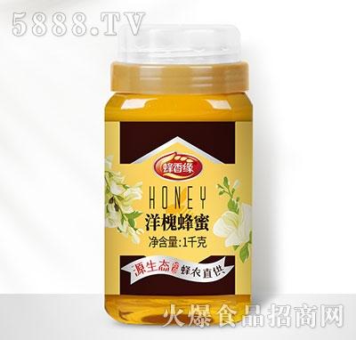 蜂香缘洋槐蜂蜜瓶装1kg