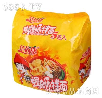 华尚康螺蛳拌面(五袋)
