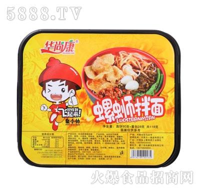 华尚康螺蛳拌面118g
