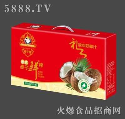 泰子椰泰式生榨椰子汁600mlX5礼盒
