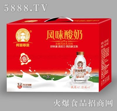柯丽菲亚风味酸奶380ml(礼盒)
