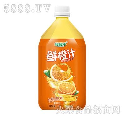 握握手鲜橙汁1L