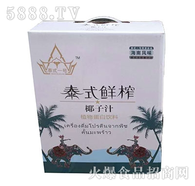 泰式一��r榨椰子汁植物蛋白�料箱�b�a品�D