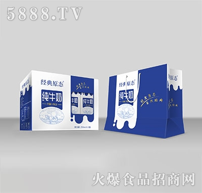 经典原态纯牛奶250ml×12盒