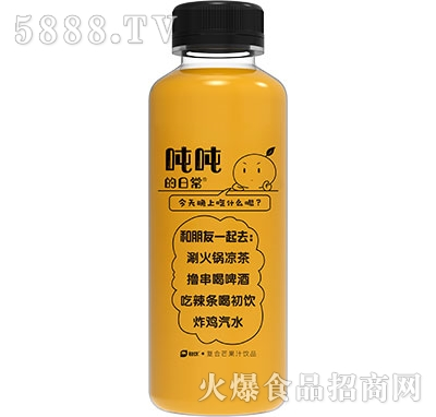 380ml吨吨的日常复合芒果汁
