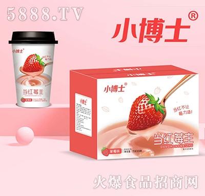 小博士草莓味固体饮料75克×24杯