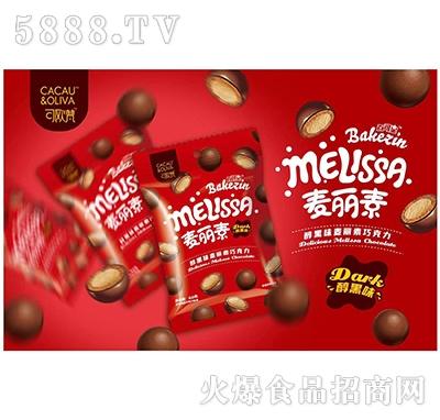 可欧梵醇黑味麦丽素巧克力60g产品图