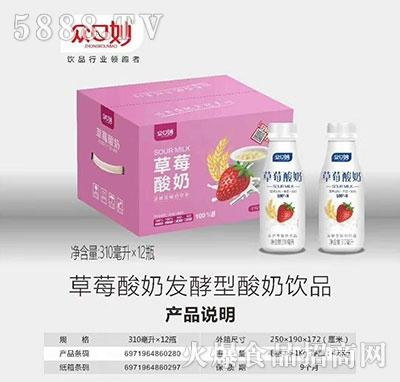 �口妙草莓酸奶�l酵型酸奶�品310ml×12瓶