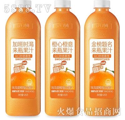 �口妙思慕雪埃及甜橙�秃瞎�汁1.25L