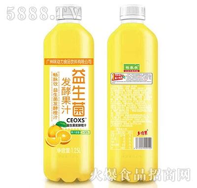 畅脉饮多情果益生菌大果粒发酵橙汁1.25L