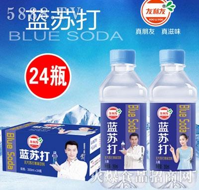 友利友蓝苏打350mlX24