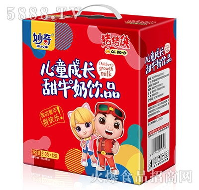 妙奇儿童成长甜牛奶饮品210gx12盒