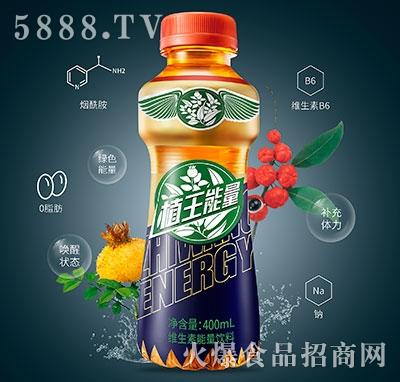 植王能量维生素能量饮料
