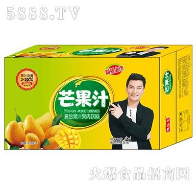 芒果汁复合果肉果汁