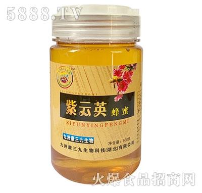 三九生物紫云英蜂蜜500g