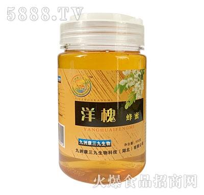 三九生物洋槐蜂蜜500g