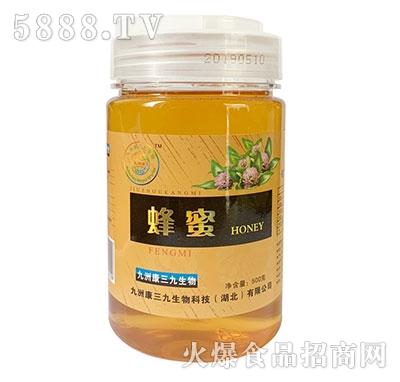 三九生物蜂蜜500g