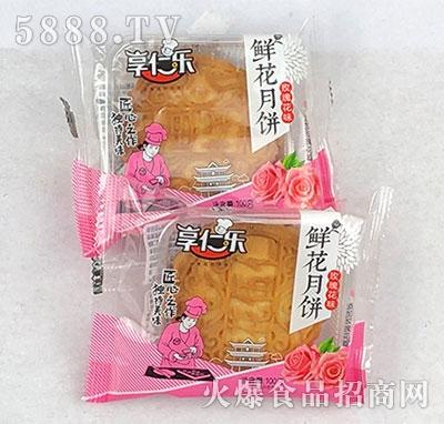 享仁乐鲜花月饼100g