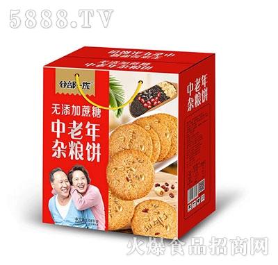 谷部一族中老年杂粮饼1.08kg