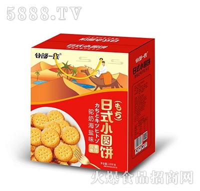 谷部一族日式小圆饼1.08kg