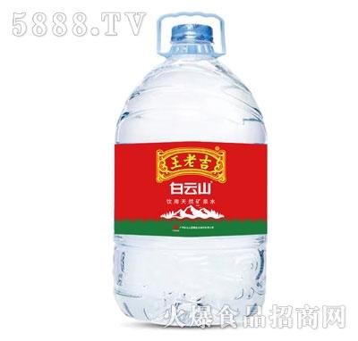 王老吉饮用天然矿泉水11.9L