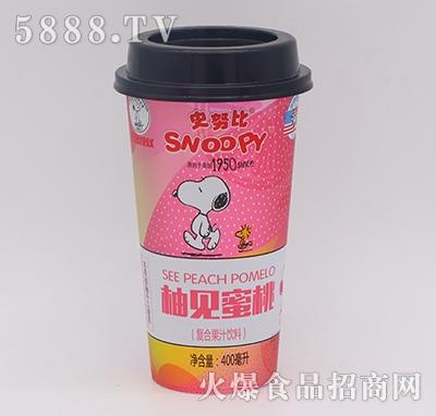 史努比柚见蜜桃复合果汁