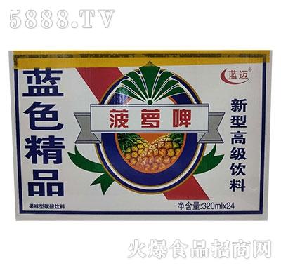 蓝迈菠萝啤320mlx24罐