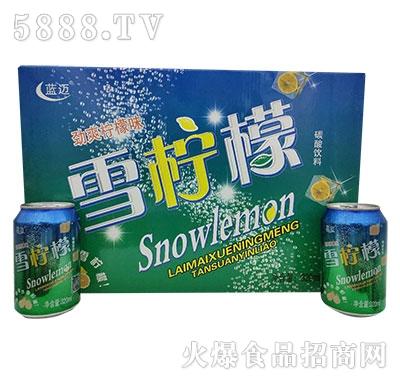 蓝迈雪柠檬碳酸饮料