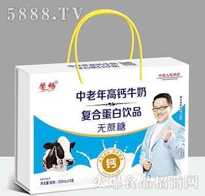 馨畅中老年高钙牛奶复合蛋白饮品250ml×12盒