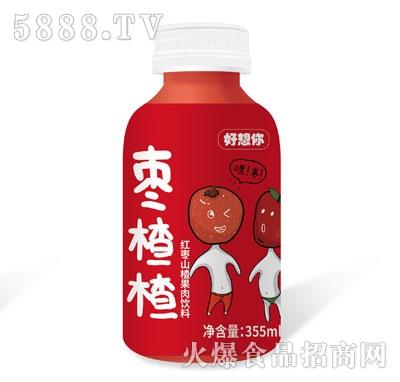 好想你枣楂楂红枣山楂果肉饮料355ml