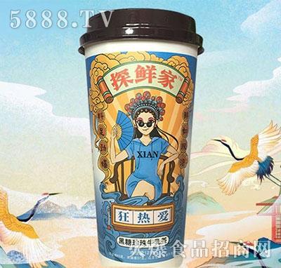 探鲜家黑糖珍珠牛乳茶125g
