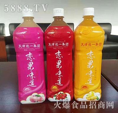 天津统一恋果味道果汁饮料1.25L