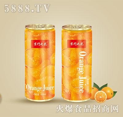 京门之花橙汁310ml