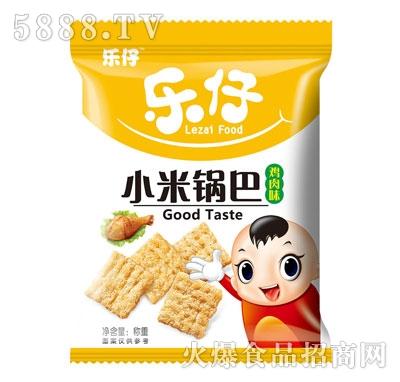 乐仔小米锅巴鸡肉味(袋)